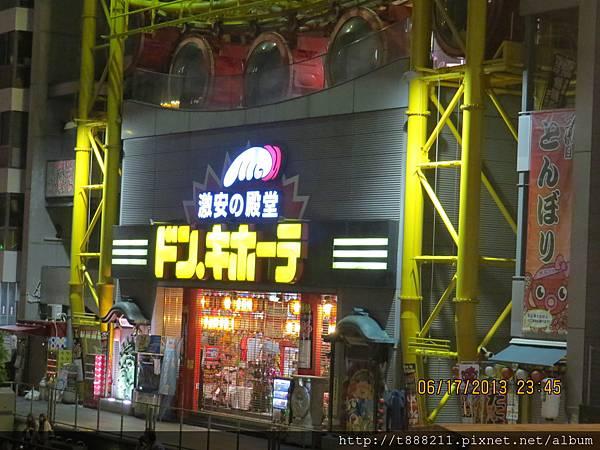 激安殿堂2.JPG