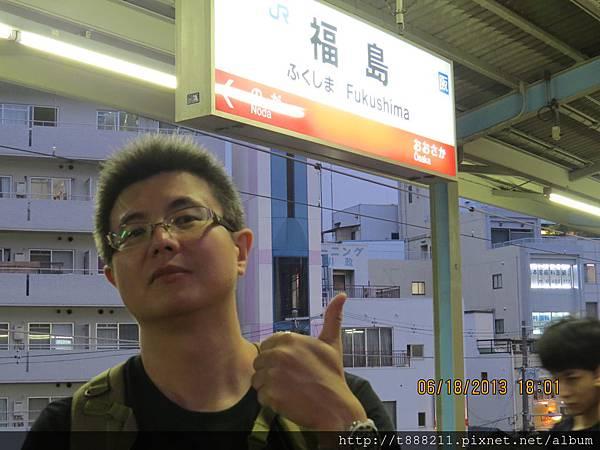 福島站.JPG