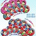 女童軍世界徽胸章廣告1.jpg