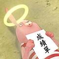 監獄兔~死亡.jpg