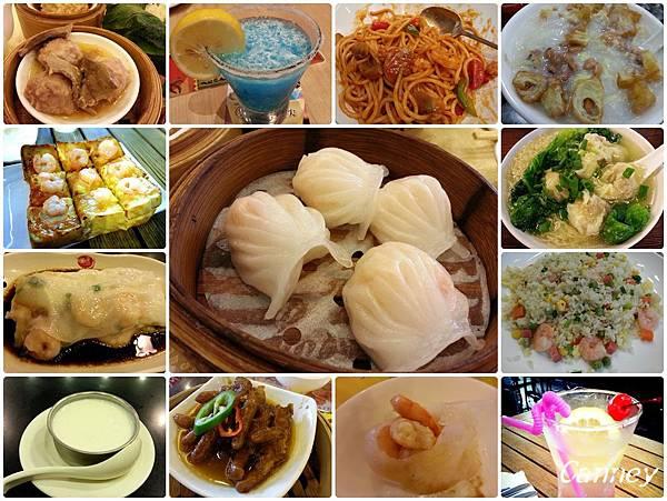 食在廣州2.jpg