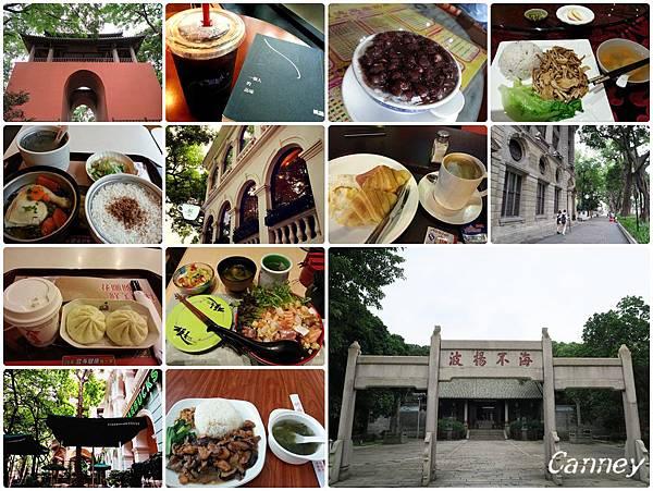 食在廣州3.jpg