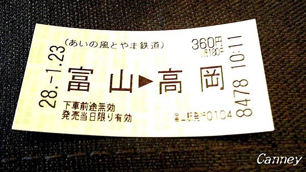 2016-01-23-09-39-34_deco.jpg