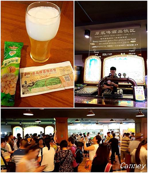 啤酒博物館3.jpg