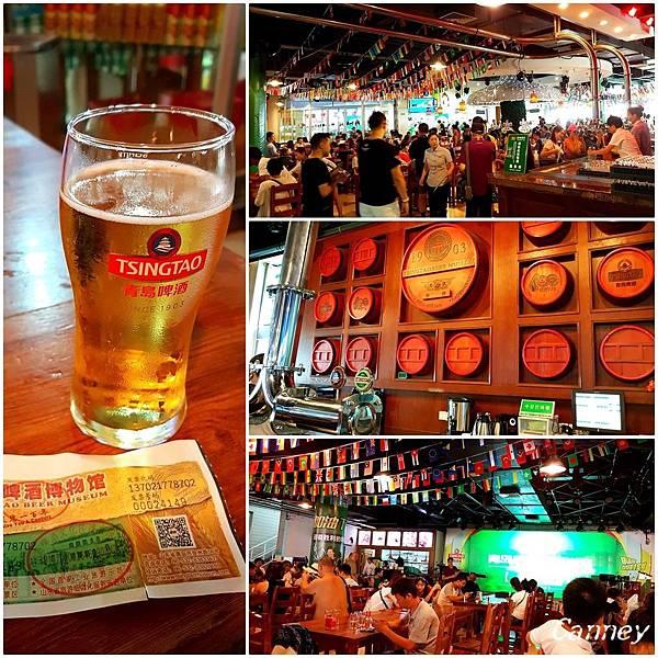 啤酒博物館4.jpg