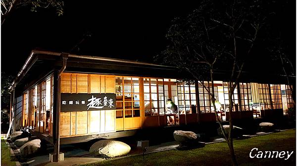 20180505_鐵花村夜景.jpg