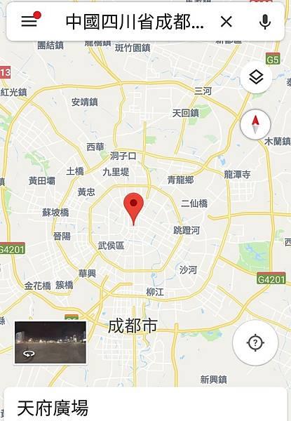 Screenshot_20180814-171514_Maps.jpg