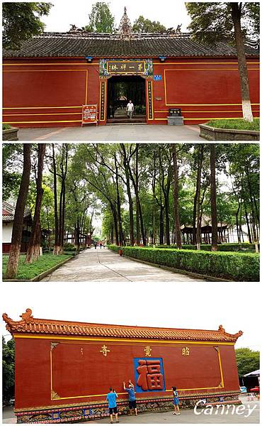 昭覺寺3.jpg