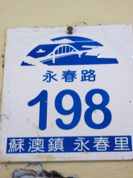 P1010929.JPG
