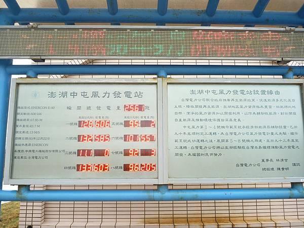 2011-11-01-5002.JPG