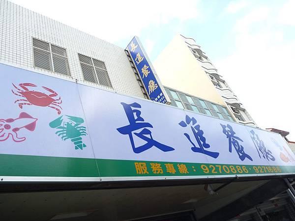 2011-11-01-3010.JPG