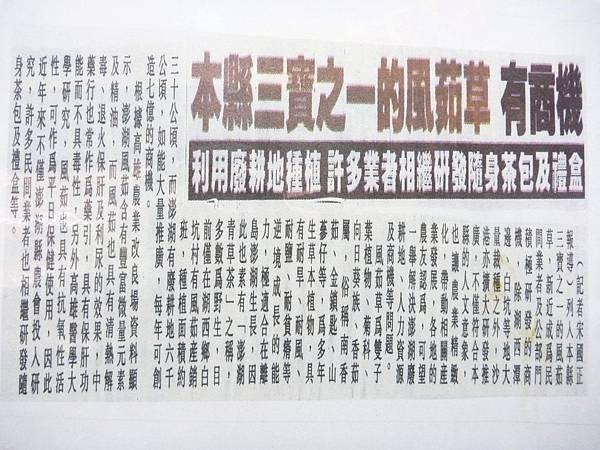 2011-11-01-3028.JPG