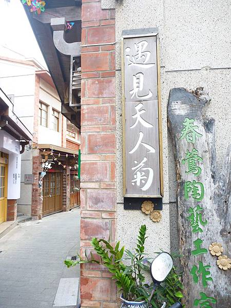 2011-11-01-3061.JPG