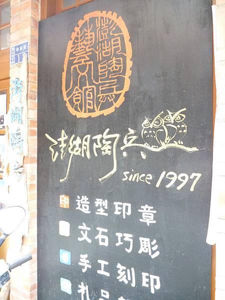 2011-11-01-3071.JPG