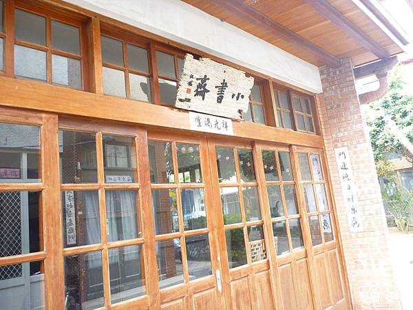 2011-11-01-3066.JPG