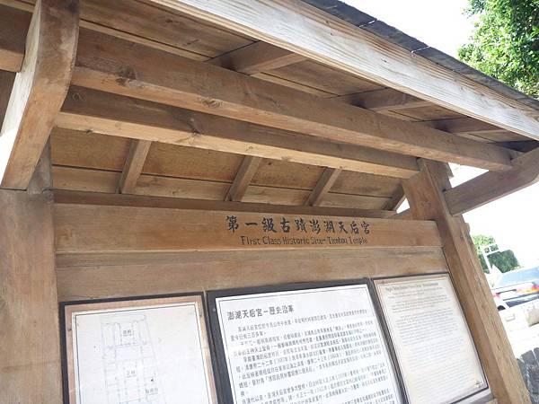 2011-11-01-3038.JPG