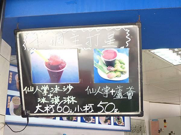 2011-11-01-3107.JPG