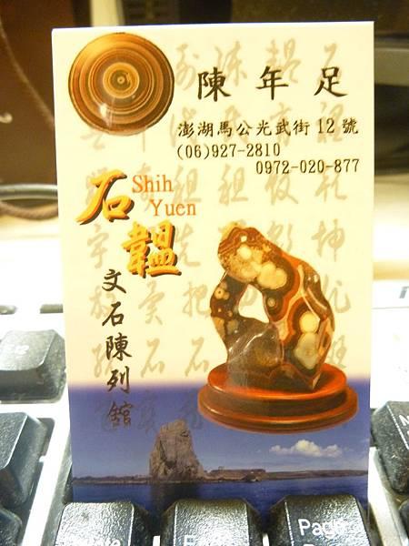 2011-11-01-3105.JPG