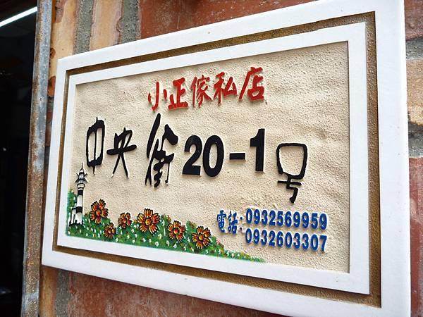 2011-11-01-3082.JPG