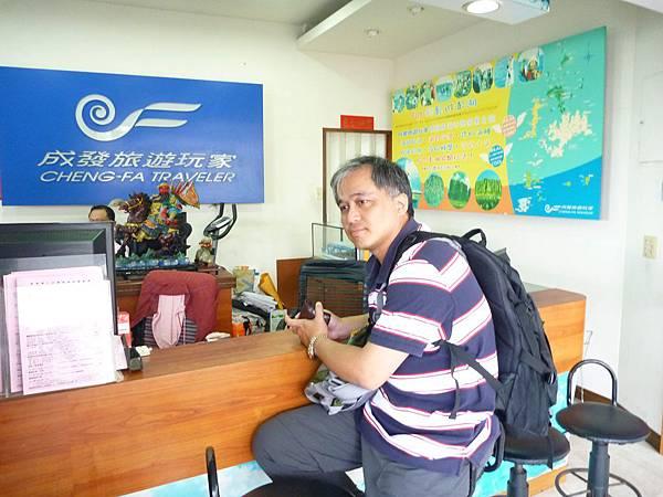 2011-11-01-3127.JPG