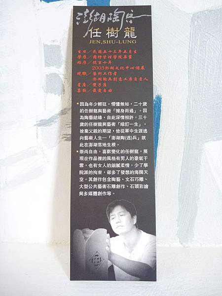 2011-11-01-3179.JPG