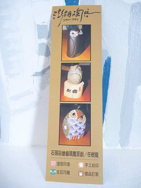 2011-11-01-3181.JPG