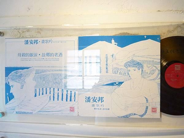2011-11-01-6211.JPG