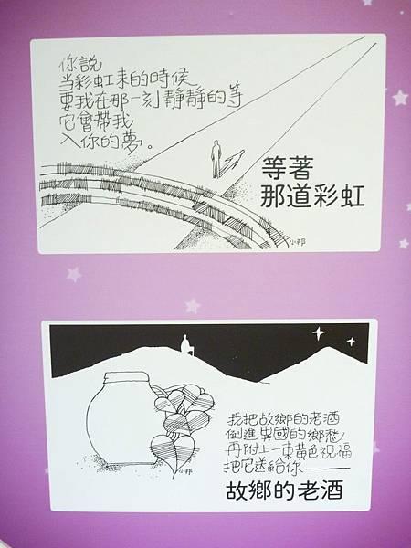 2011-11-01-6207.JPG