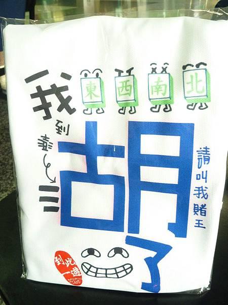 2011-11-01-6525.JPG