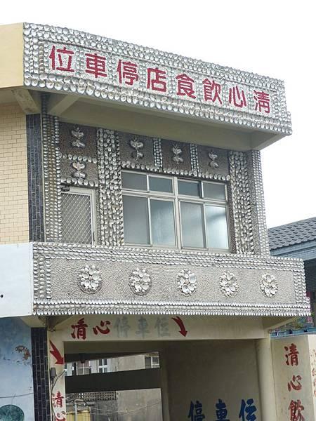 2011-11-01-5019.JPG