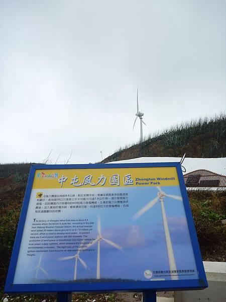 2011-11-01-5003.JPG