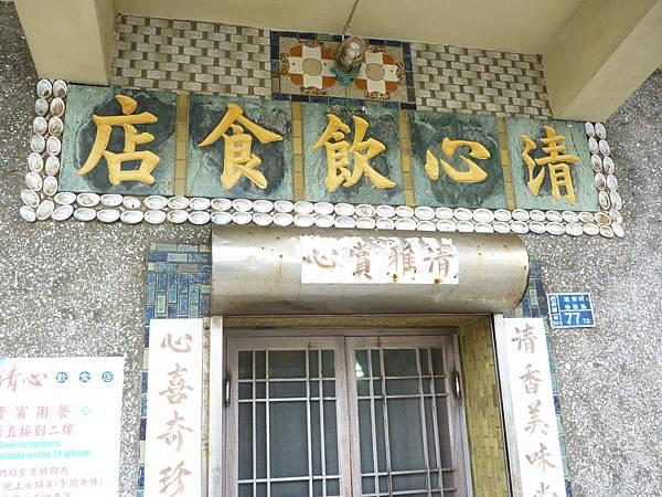 2011-11-01-5021.JPG