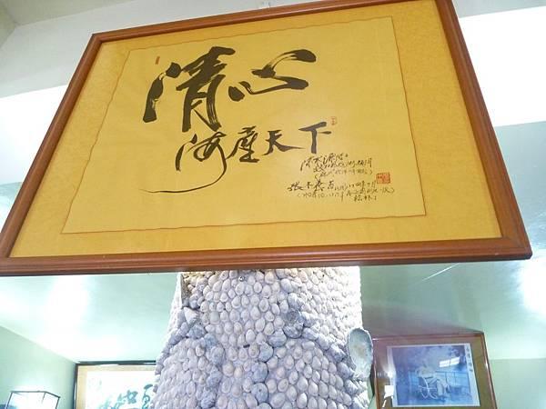 2011-11-01-5025.JPG