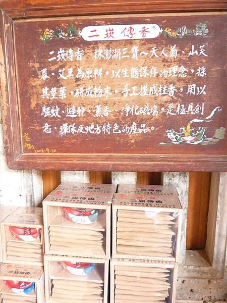 2011-11-01-5064.JPG