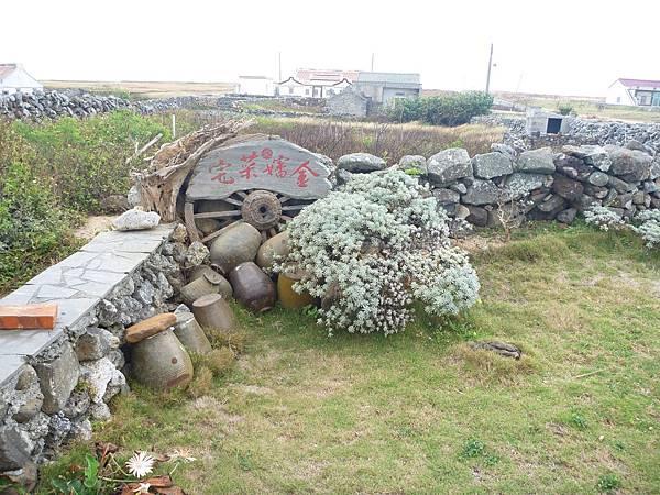2011-11-01-5071.JPG