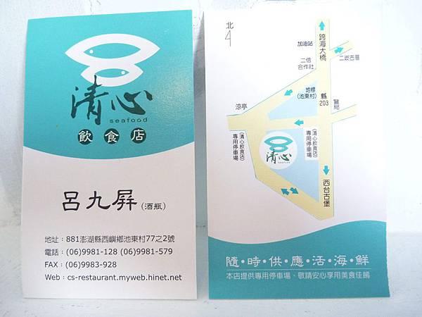2011-11-01-5053.JPG