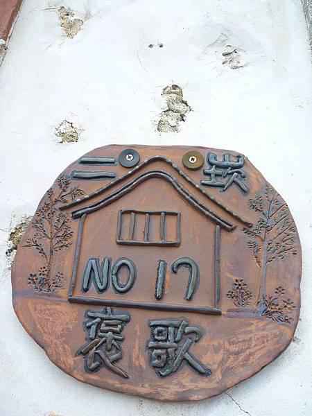 2011-11-01-5076.JPG