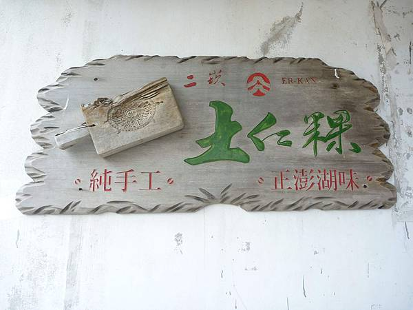 2011-11-01-5086.JPG