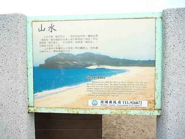 2011-11-01-5105.JPG