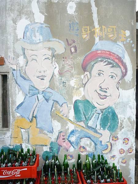 2011-11-01-5085.JPG
