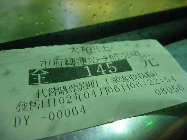 P1060298