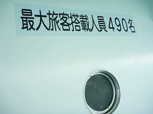 P1070027