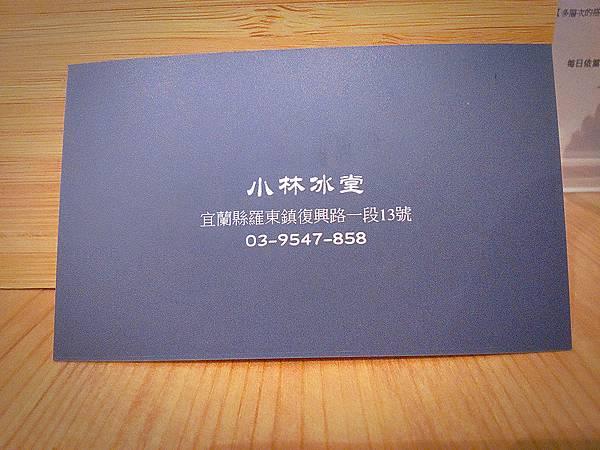 DSC_2023_mh1462020228980