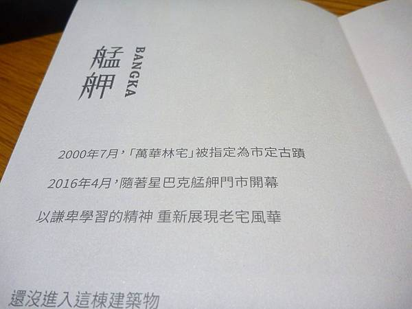 P1050690