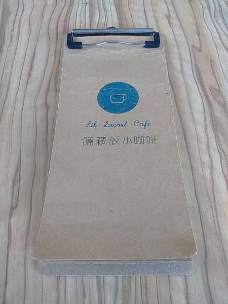 2016-09-04 隱藏版小咖啡 050.JPG