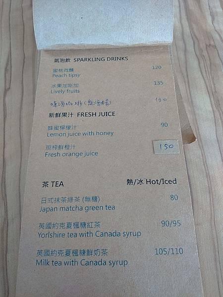 2016-09-04 隱藏版小咖啡 054.JPG