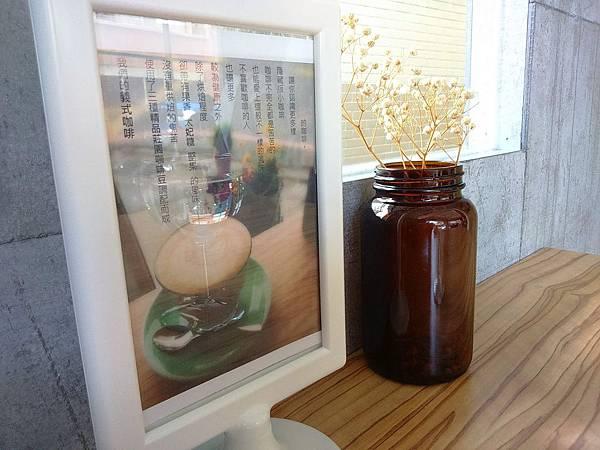 2016-09-04 隱藏版小咖啡 056.JPG