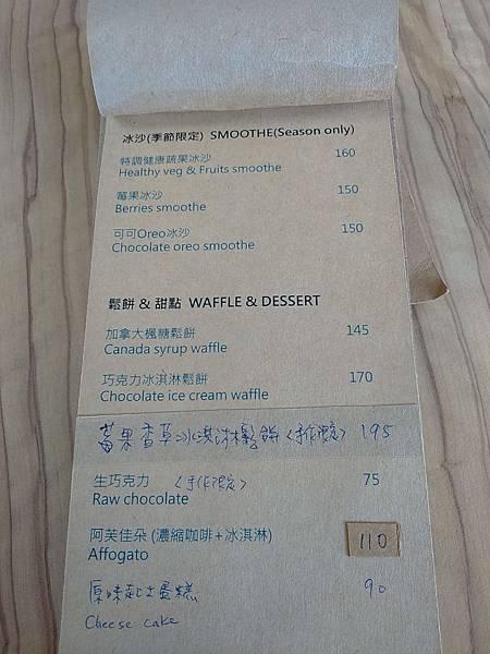 2016-09-04 隱藏版小咖啡 055.JPG