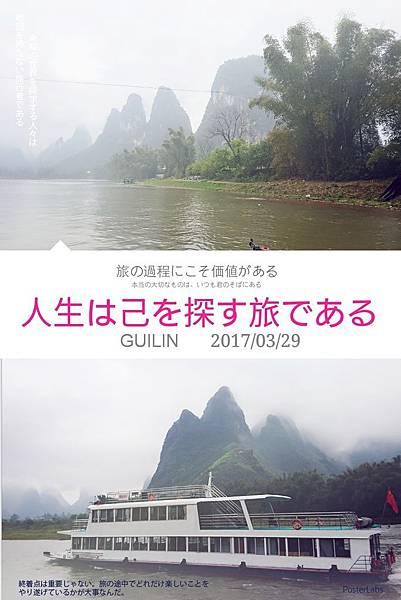HBGC_20170329151419.JPG
