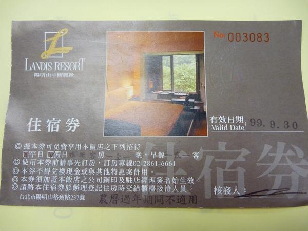2010-09-04 001.JPG